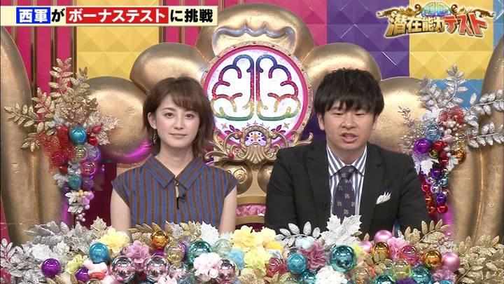 2020年04月14日宮司愛海の画像06枚目
