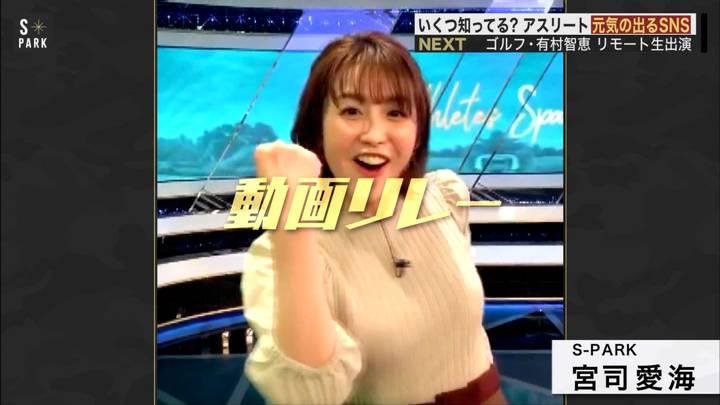 2020年04月19日宮司愛海の画像01枚目
