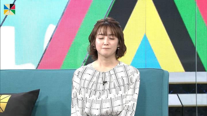 2020年04月19日宮司愛海の画像08枚目