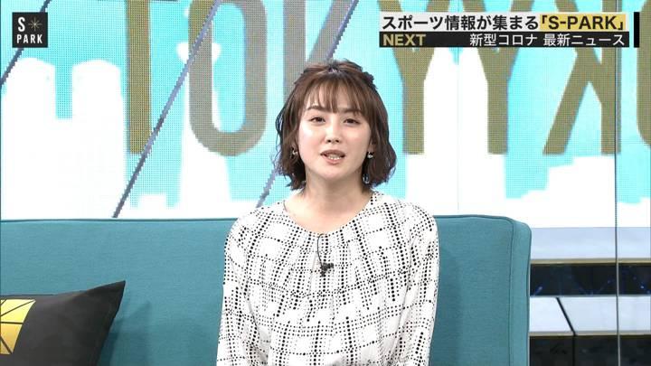 2020年04月19日宮司愛海の画像09枚目