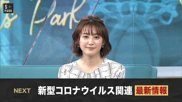 2020年04月19日宮司愛海の画像12枚目