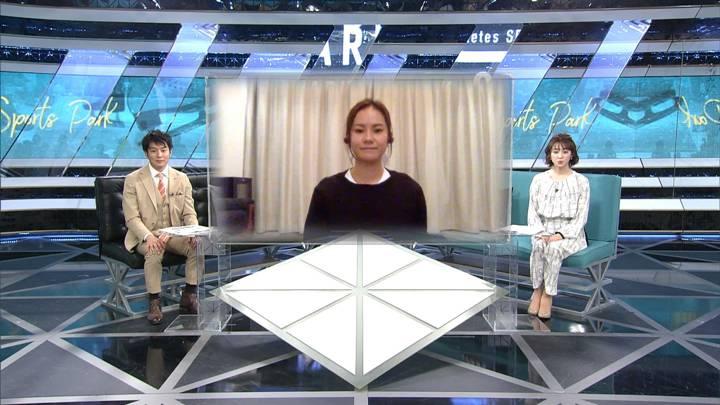 2020年04月19日宮司愛海の画像13枚目