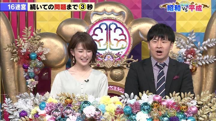 2020年04月28日宮司愛海の画像02枚目