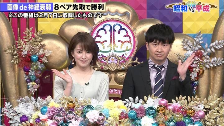 2020年04月28日宮司愛海の画像04枚目