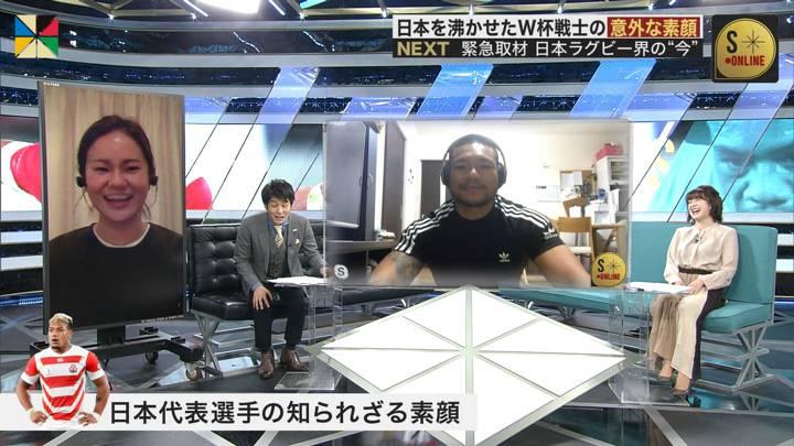 2020年05月03日宮司愛海の画像03枚目