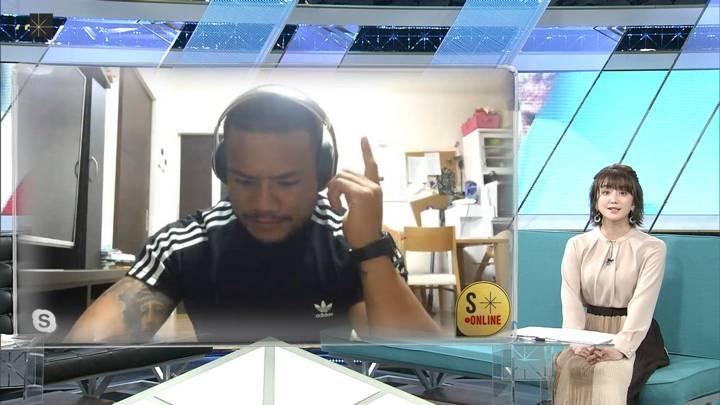 2020年05月03日宮司愛海の画像05枚目
