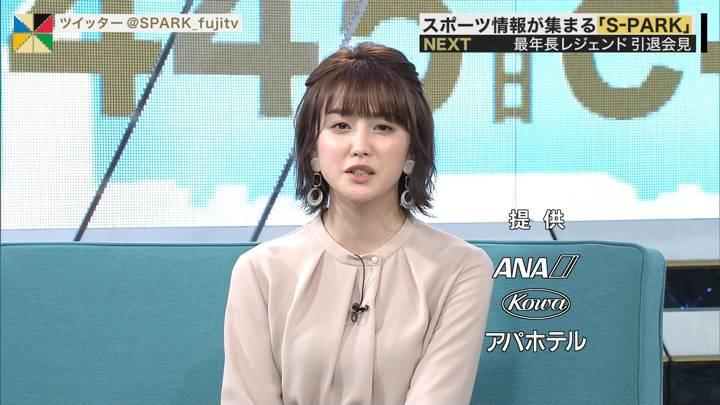 2020年05月03日宮司愛海の画像08枚目
