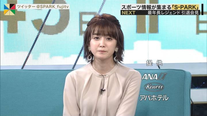 2020年05月03日宮司愛海の画像09枚目