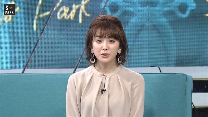 2020年05月03日宮司愛海の画像11枚目