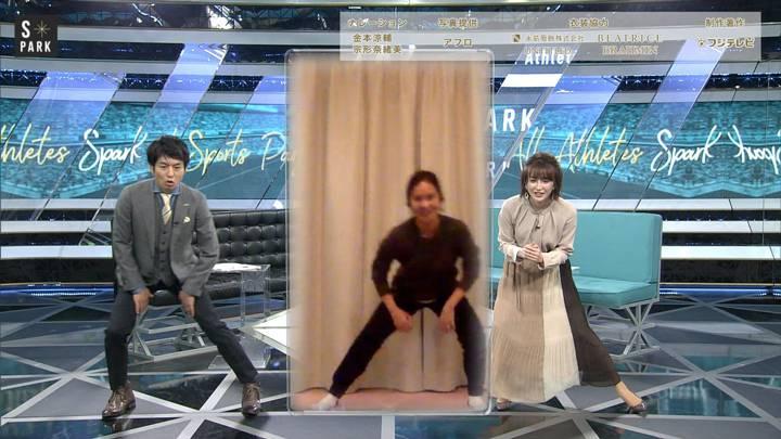 2020年05月03日宮司愛海の画像17枚目