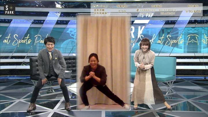 2020年05月03日宮司愛海の画像19枚目