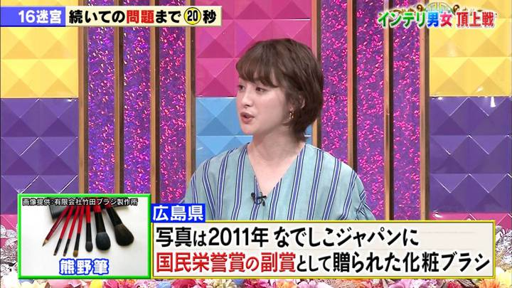 2020年05月05日宮司愛海の画像04枚目