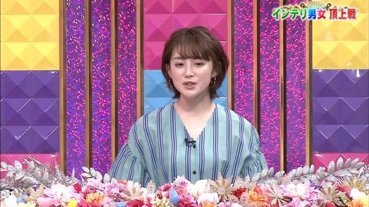 2020年05月05日宮司愛海の画像05枚目