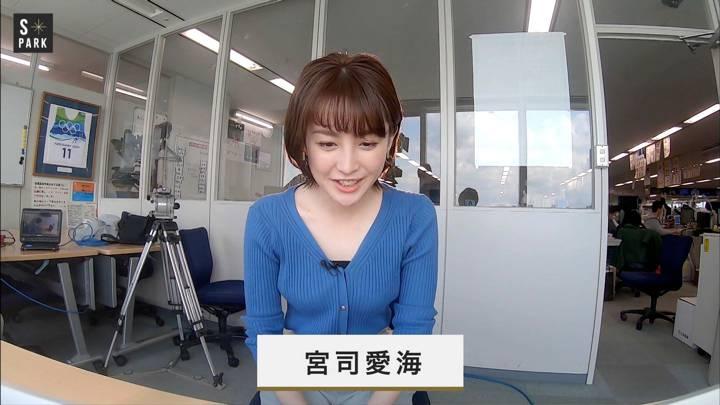 2020年05月09日宮司愛海の画像03枚目