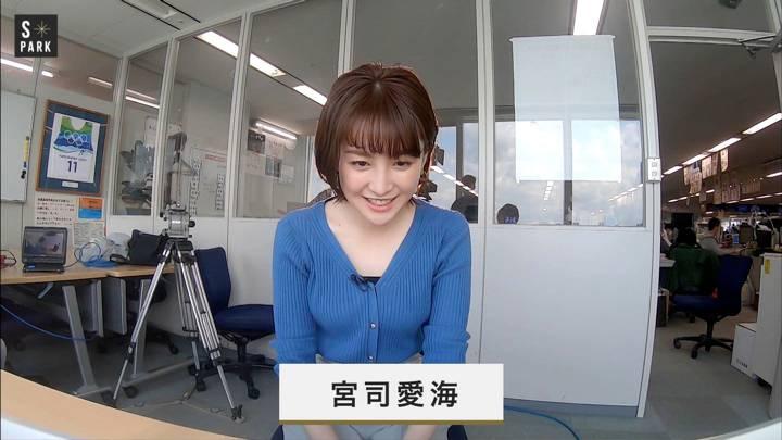 2020年05月09日宮司愛海の画像04枚目