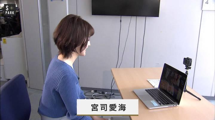 2020年05月09日宮司愛海の画像05枚目