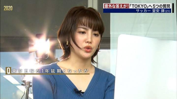2020年05月09日宮司愛海の画像06枚目
