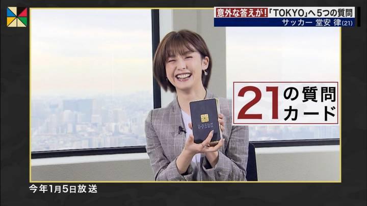 2020年05月09日宮司愛海の画像07枚目