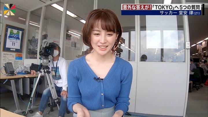 2020年05月09日宮司愛海の画像08枚目