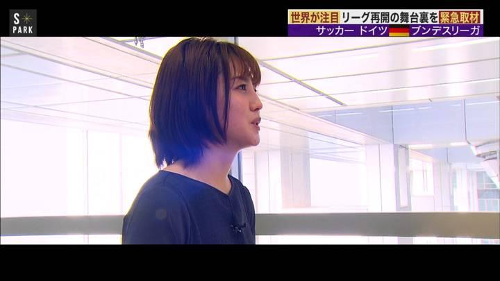 2020年05月17日宮司愛海の画像01枚目