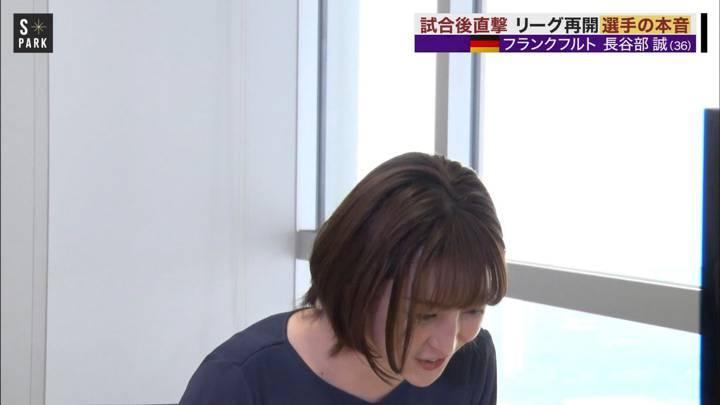 2020年05月17日宮司愛海の画像02枚目