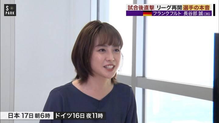 2020年05月17日宮司愛海の画像03枚目