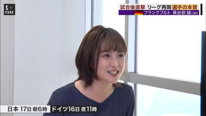 2020年05月17日宮司愛海の画像04枚目