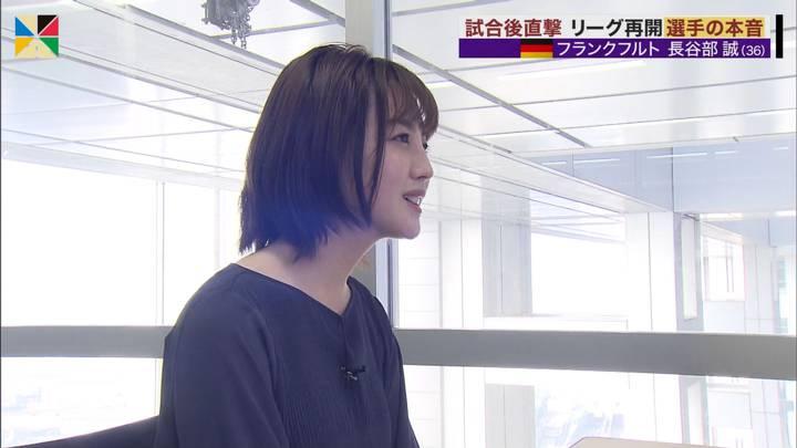 2020年05月17日宮司愛海の画像07枚目