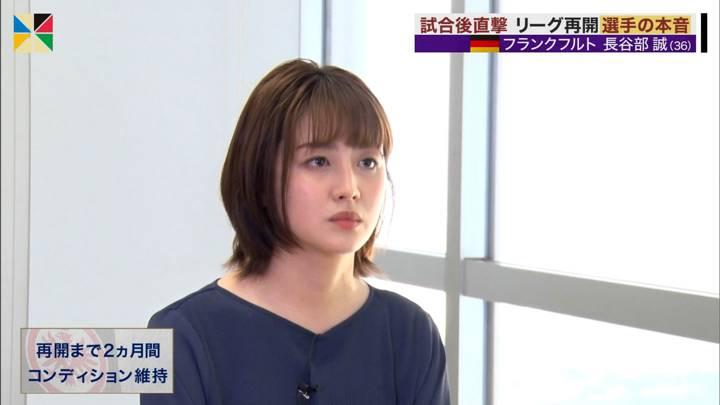 2020年05月17日宮司愛海の画像09枚目