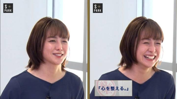 2020年05月17日宮司愛海の画像10枚目
