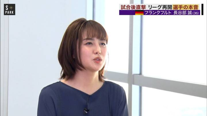 2020年05月17日宮司愛海の画像12枚目