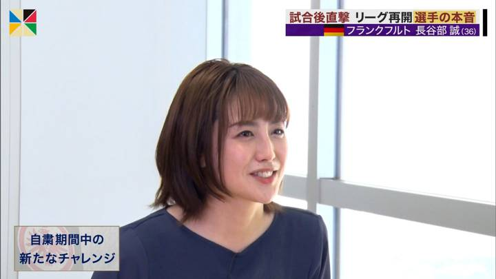 2020年05月17日宮司愛海の画像15枚目