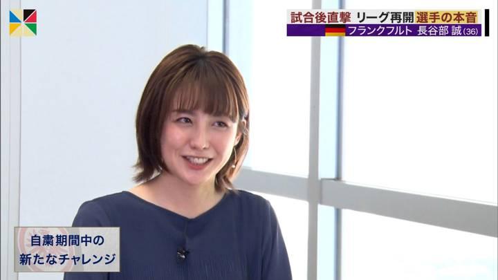 2020年05月17日宮司愛海の画像16枚目