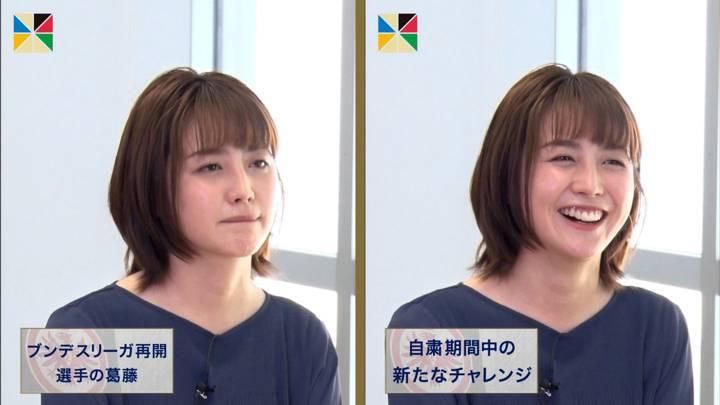 2020年05月17日宮司愛海の画像17枚目
