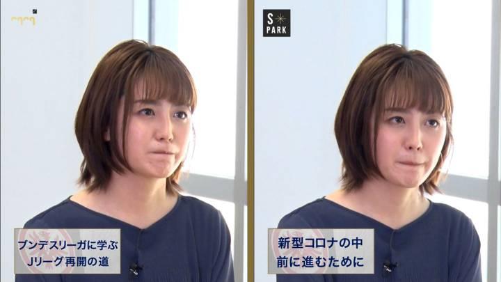 2020年05月17日宮司愛海の画像19枚目