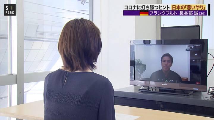 2020年05月17日宮司愛海の画像20枚目