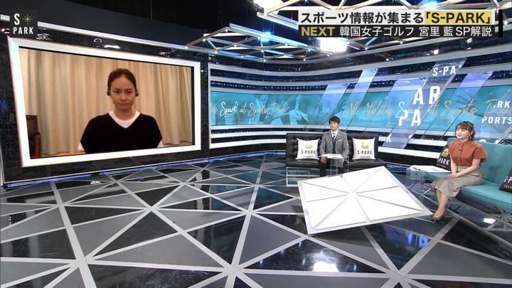 2020年05月17日宮司愛海の画像21枚目