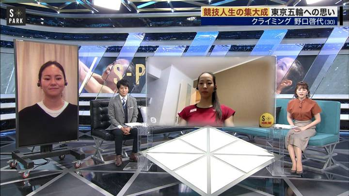 2020年05月17日宮司愛海の画像29枚目