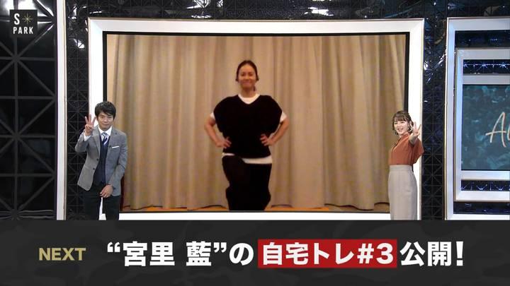 2020年05月17日宮司愛海の画像31枚目