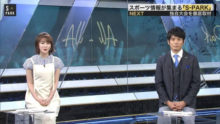 2020年05月24日宮司愛海の画像03枚目