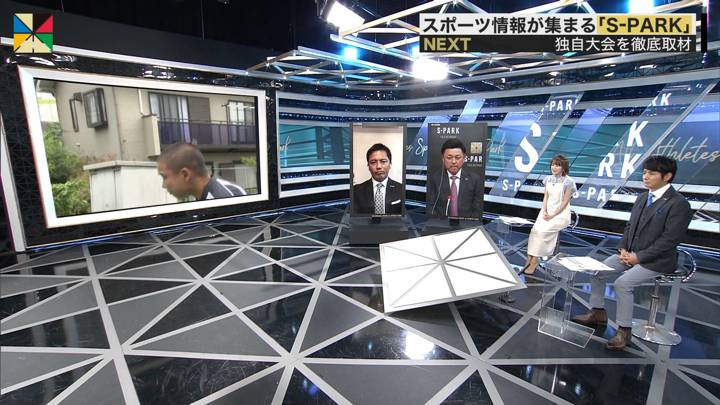 2020年05月24日宮司愛海の画像04枚目