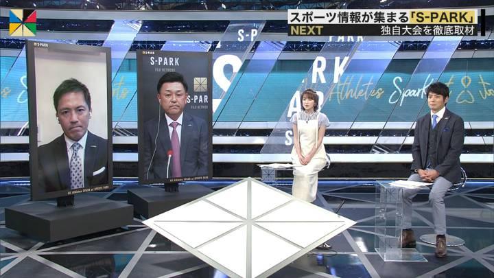 2020年05月24日宮司愛海の画像05枚目