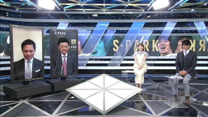 2020年05月24日宮司愛海の画像06枚目