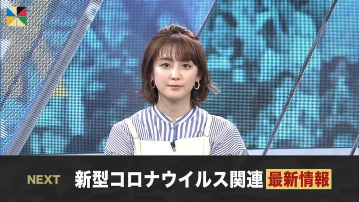 2020年05月24日宮司愛海の画像10枚目