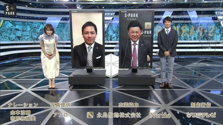 2020年05月24日宮司愛海の画像14枚目