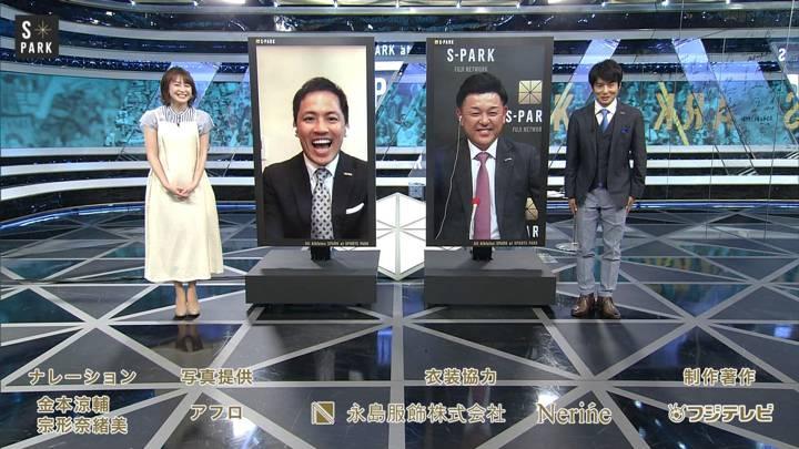 2020年05月24日宮司愛海の画像15枚目