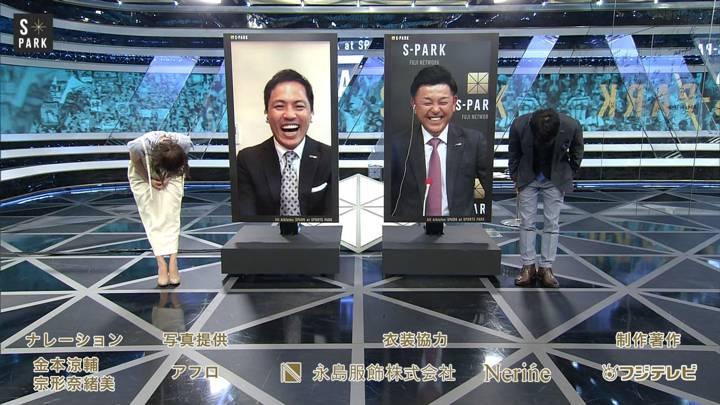 2020年05月24日宮司愛海の画像16枚目