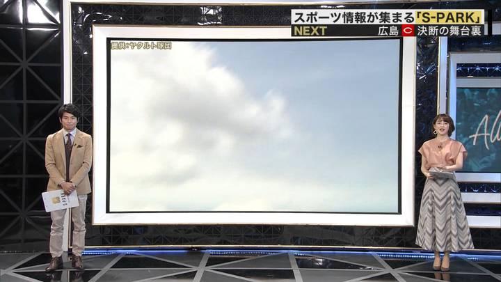 2020年05月31日宮司愛海の画像04枚目