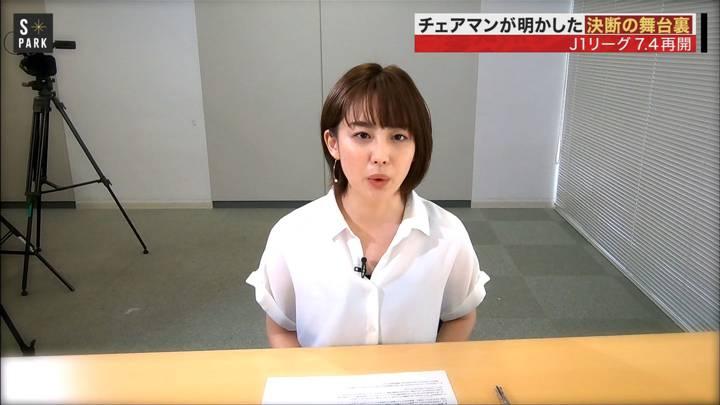 2020年05月31日宮司愛海の画像06枚目