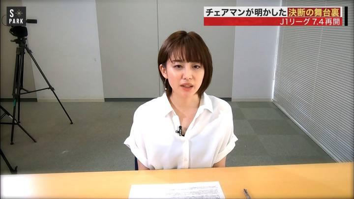 2020年05月31日宮司愛海の画像07枚目
